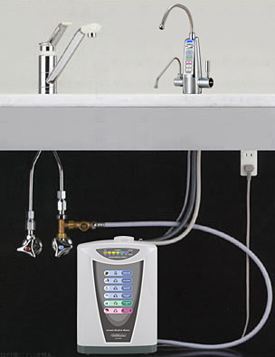 Under the Counter Ionizer Water Filter